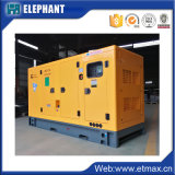 중국 최고 엔진 40kw 50kVA Yuchai 침묵하는 디젤 엔진 발전기