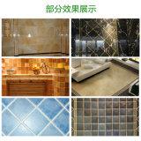 Lechada colorida del azulejo, Waterproof&Weatherability, suelo, sitio de Kitchen&Wash