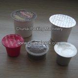 自動ココア粉のパッキング機械