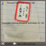 O diclofenaco sódico de matérias-primas de produtos farmacêuticos antipiréticos analgésicos