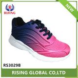 علويّة يبيع يغيّر لون جار حذاء رياضة أحذية