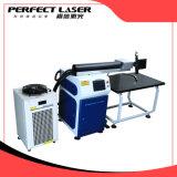 De draagbare/Handbediende Machine van het Lassen van de Laser/de Speciale OpenluchtLaser van de Industrie van de Vorm van de Lasser van de Laser