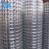 Anpingの工場供給の鳥小屋の電流を通された金網