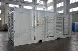 内部自動負荷バンクが付いている750kVA Cumminsによって動力を与えられるコンテナに詰められた無声ディーゼル発電機
