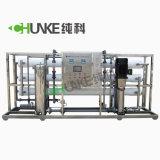 10 Installatie van de Behandeling van het Zoute Water van het Systeem van de Reiniging Tph de Industriële RO