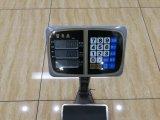 300kg de Escala de banco Platfrom electrónico digital