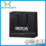 Изготовленный на заказ бумажная хозяйственная сумка для ткани & упаковывать