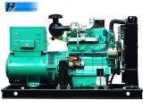 지적인 4 보안 시스템을%s 가진 50kw/62.5kVA 무브러시 디젤 엔진 발전기