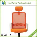 새로운 디자인 판매 (Octavia)를 위한 인간 환경 공학 사무실 방문자 메시 의자