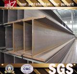 JIS/GB 400*400 Hのビーム鋼鉄