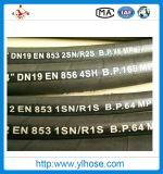Manguito hidráulico de alta presión espiral de cuatro cables