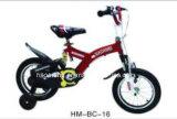 2017人の新しいデザイン子供の自転車の/Childrenのバイクか自転車