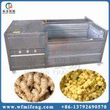 ポテトのタロイモのショウガの洗浄の皮機械