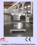 Omogeneizzatore pastorizzato del latte (GJB5000-30)