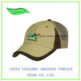 Бейсбольная кепка померанца вышивки новой конструкции славная