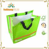Мешок хозяйственной сумки изготовлений Кита сплетенный PP с слоением