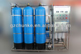RO Chke Cnp Pump Reverse Osmosis System для Pure Water