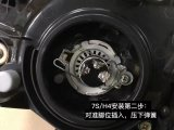 Integra 8000lm H7 Auto LED Faro