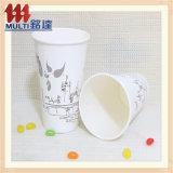Taza de papel disponible caliente de la taza de papel de la alta calidad de la venta