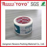 Il forte marchio adesivo ha stampato il nastro dell'imballaggio di uso BOPP di sigillamento della scatola