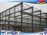 Здание стальной структуры полуфабрикат для мастерской (FLM-019)