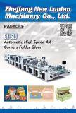 Dobrador de alta velocidade Gluer da caixa quatro seis de canto (GK-1450SLJ)