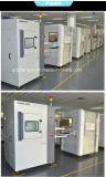 X線検査機(XG5010)