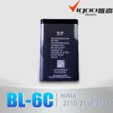 Nokia (9300/N93/N73/9300I/6280/6288/3250)のための携帯電話電池