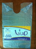 Bolsas de plástico para agua de la cuchara