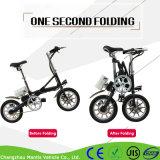 """단 하나 속도 14 """" 전기 자전거 1개 초 폴딩"""