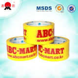 Kundenspezifisches gedrucktes BOPP Acrylband