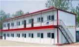 Дома здания дома офиса контейнера модульные