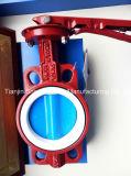Промышленная клапан-бабочка в красном цвете