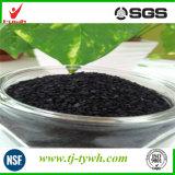 Prix de la graine de carbone activé granulé
