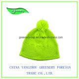 2017簡単な様式の薄緑のニットの帽子