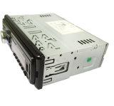 高品質車のステレオの自動ラジオエムピー・スリーSD補助USB