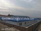倉庫、別荘、家、ホテルの使用およびサンドイッチパネルの物質的な中国のプレハブの家