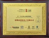 Diffusore di legno dell'aroma dei premi di merito e dell'innovazione di fabbricazione di DT-1522A 400ml