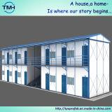 Здания из сборных конструкций для труда кварталов