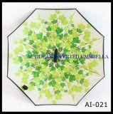 فريدة مطر مظال ترقية إعلان كبير لعبة غولف مظلة