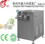 De Homogenisator van de Vervaardiging van de Yoghurt van de hoge druk voor Verkoop