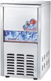 Коммерческого Ice Maker с маркировкой CE и разумная цена для продажи