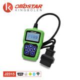 Obdstar F109 para a função chave F109 da correção do odómetro do programador de Suzuki Immobiliser para calcular as chaves 20-4 de Pincode do dígito