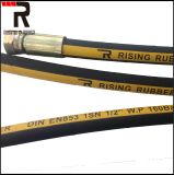 Mangueira de borracha hidráulica de alta pressão SAE 100 R1 em mangueira de borracha trançada do fio de aço