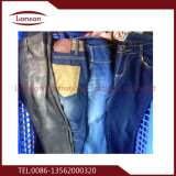 Одежда людей - одежда используемых людей - используемая одежда