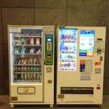 中国のベストセラーの軽食および緑茶の自動販売機