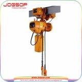 1 톤 - 5 톤 전기 기중기 /Electric 체인 호이스트