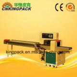 Máquina de embalagem de fluxo de alta velocidade