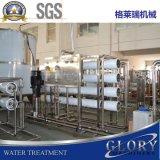 1-100t天然水の処理場