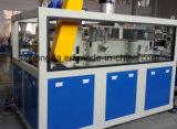 [بفك] نافذة قطاع جانبيّ إنتاج آلة